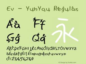Ev - YunYou