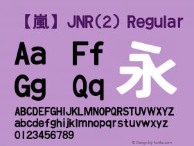 【嵐】JNR(2)