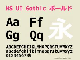 MS UI Gothic