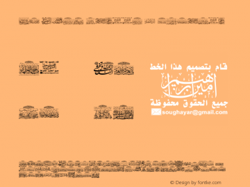 My Font Quraan 3
