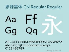 思源黑体 CN Regular