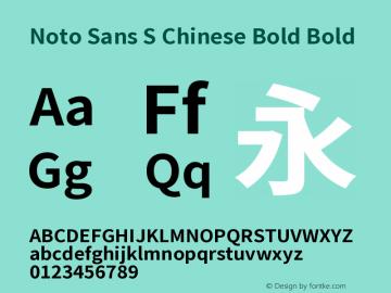 Noto Sans S Chinese Bold
