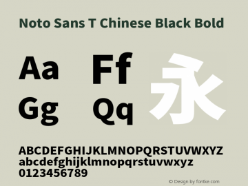 Noto Sans T Chinese Black