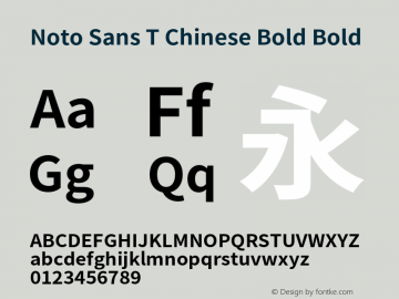 Noto Sans T Chinese Bold