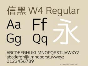 信黑 W4