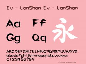 Ev - LanShan