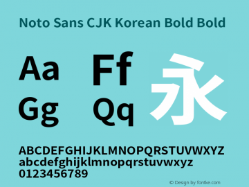 Noto Sans CJK Korean Bold