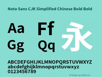 Noto Sans CJK Simplified Chinese Bold