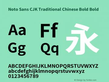 Noto Sans CJK Traditional Chinese Bold