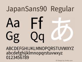 JapanSans90