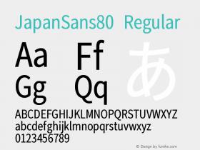 JapanSans80