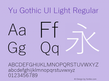 Yu Gothic UI Light