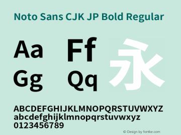 Noto Sans CJK JP Bold