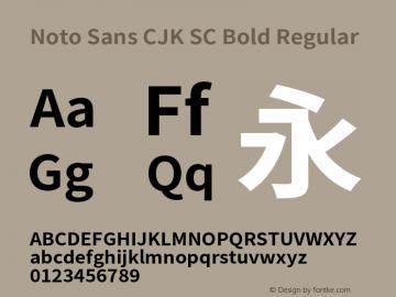 Noto Sans CJK SC Bold