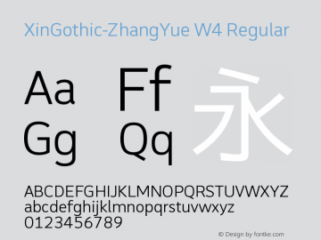 XinGothic-ZhangYue W4