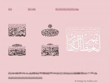 Aayat Quraan_052