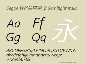 Segoe WP'兰亭黑_B Semilight