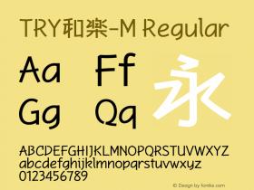 TRY和楽-M