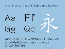 A-OTF Outai Kaisho Std Light