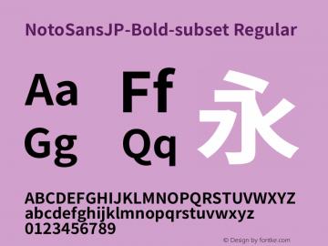 NotoSansJP-Bold-subset