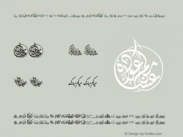 Felicitation_Arabic Feasts