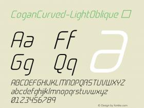 CoganCurved-LightOblique