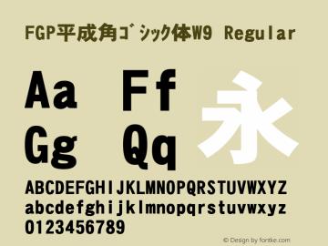 FGP平成角ゴシック体W9