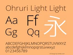 Ohruri Light