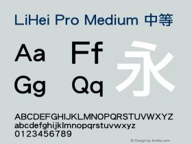 LiHei Pro Medium