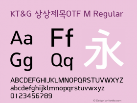KT&G 상상제목OTF M