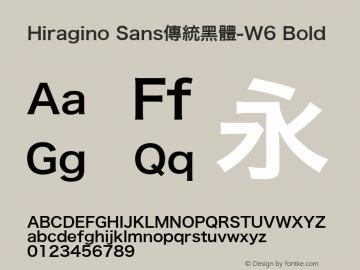 Hiragino Sans傳統黑體-W6