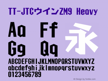TT-JTCウインZM9