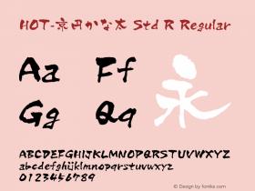 HOT-京円かな太 Std R
