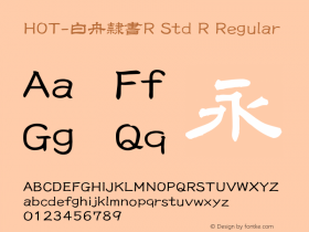 HOT-白舟隷書R Std R