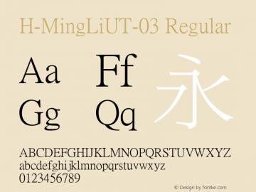 H-MingLiUT-03