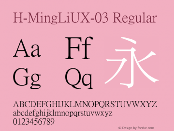 H-MingLiUX-03