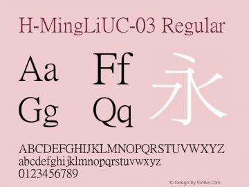 H-MingLiUC-03