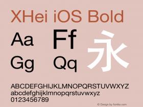 XHei iOS