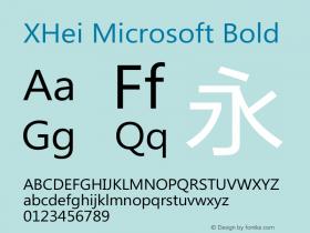 XHei Microsoft