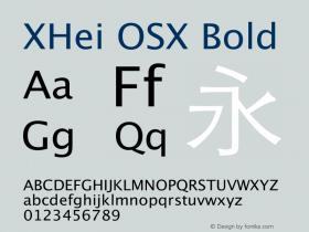 XHei OSX