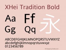 XHei Tradition