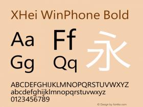 XHei WinPhone