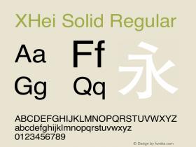 XHei Solid