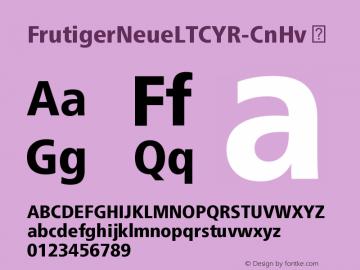 FrutigerNeueLTCYR-CnHv
