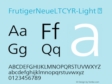 FrutigerNeueLTCYR-Light