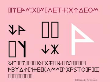Lycian Monolith