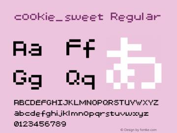 cookie_sweet