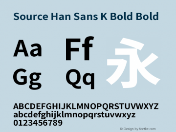 Source Han Sans K Bold