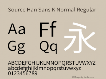 Source Han Sans K Normal