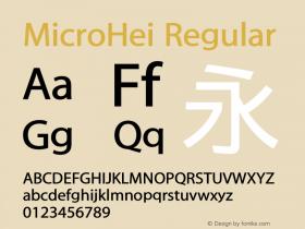 MicroHei